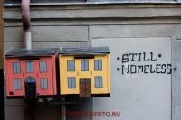 Путешествия - Швеция